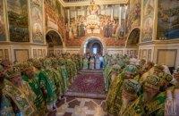 Архієреї УПЦ МП відмовилися переходити в Константинопольський патріархат