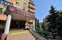 Суд арестовал двух врачей за вымогание денег у ветерана АТО