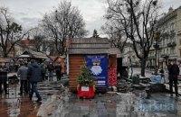 Львовский горсовет позволил возобновить работу ярмарки, где накануне взорвался газ