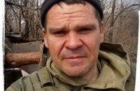 Стало известно имя второго погибшего 5 января на Донбассе военного