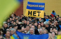 Украинский народ – дурак?