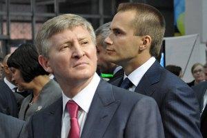 ГПУ не має наміру затримувати Ахметова