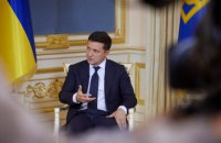 Зеленский считает, что свободная экономическая зона принесет на Донбасс большие деньги