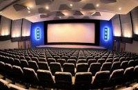 Кримські кінотеатри залишилися без американських фільмів