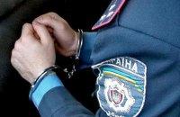 В Одессе начали чистку среди милиционеров