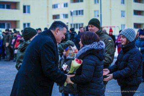 Бійці Нацгвардії отримали 80 квартир під Вишгородом