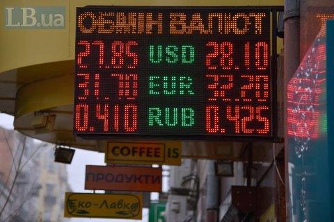 Вартість гривні недооцінена на 65,2%, - The Economist