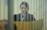 Дело Луценко перенесли на неделю
