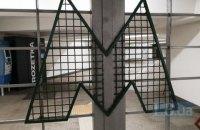 Зеленський і Шмигаль виключили відкриття метро до 22 травня