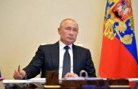 """Путин назвал Россию """"отдельной цивилизацией"""""""