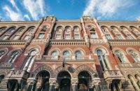 Международные резервы Украины за месяц выросли на 3,6%