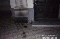 В херсонскую синагогу бросили бутылку с горючим веществом