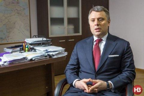"""Витренко публично назвал причины, по которым требует отставки руководства """"Нафтогаза"""""""