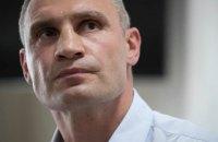 """Кличко закликав представлені в Київраді партії об'єднатися заради компромісу за прикладом """"УДАРу"""""""
