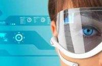 Microsoft готовит очки дополненной реальности