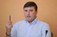 Украине следует учитывать газ на границе с Россией, - Бондарчук