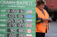 Власть ослабит гривну, чтобы получить деньги МВФ, - Concorde Capital