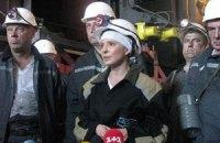 Деякі шахтарські колективи підтримали кандидатуру Тимошенко