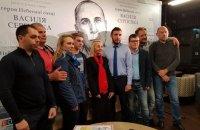 Объявлены победители первого конкурса журналистских расследований имени Василия Сергиенко