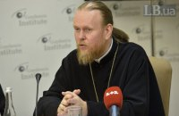 УПЦ КП вважає неможливим проведення Об'єднавчого собору в жовтні