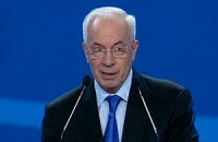 "Азаров придумает ""нестандартные меры"" для уменьшения дефицита бюджета"
