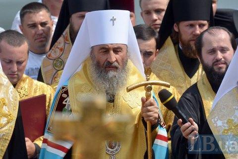 В Киеве пройдет епархиальное собрание в поддержку митрополита Онуфрия