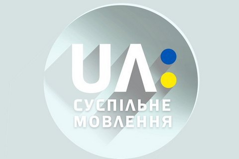 Японія виділить Україні грант для переведення НСТУ на HD-мовлення
