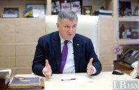 """Аваков назвав """"маразмом"""" обговорення здачі аналізів кандидатів у президенти"""