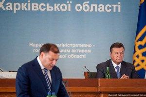Янукович находится в Харькове, но на съезд не пойдет, - Герман