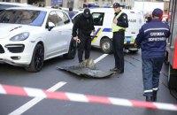 В центре Киева взорвался автомобиль, погиб чеченский разведчик, воевавший в АТО (обновлено)