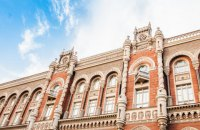 Международные резервы Украины впервые с октября 2013 года достигли $20,7 млрд