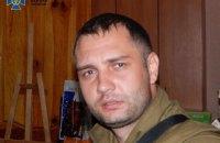 Адміністратору псевдонаціоналістичних українських пабліків у соцмережах оголосили підозру