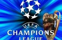 Ліга чемпіонів: розклад матчів