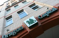 Dragon Capital купила два бизнес-центра в Киеве