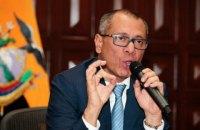 В Эквадоре выдали ордер на арест вице-президента страны