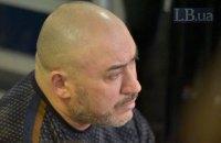 Суд постановив повернути Крисіна з колонії до Лук'янівського СІЗО