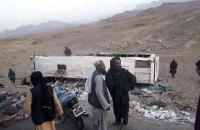 Під час вибуху автобуса в Афганістані загинули 34 людини