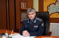 Прокуратура подала в суд из-за высказывания недоверия губернатору Сало