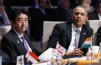 Глава МЗС Японії відклав поїздку до Росії через Україну