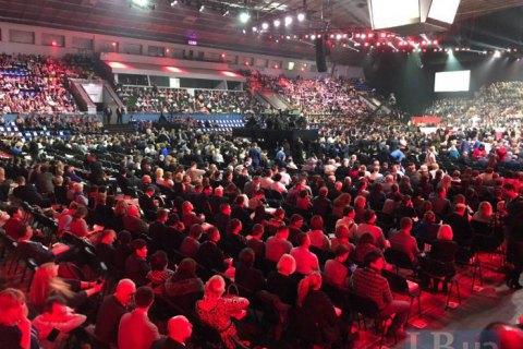 Форум у підтримку Порошенка обійшовся мінімум у 1,5 млн грн
