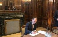 У Відні почався п'ятий день газових переговорів між Україною і РФ
