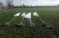 У границы с Россией на Луганщине нашли четыре парашюта