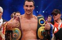 Владимир Кличко вернет пояс WBC в семью
