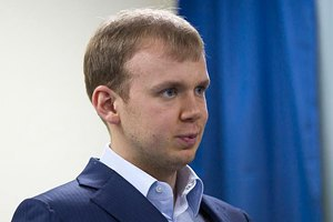 Генпрокуратура оголосила підозру Курченкові