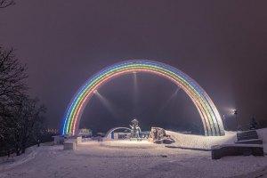 В Киеве возле Арки дружбы народов заработает бесплатный каток