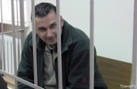 Сенцову предъявили окончательное обвинение