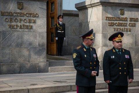 Минобороны предложило удвоить военный бюджет Украины
