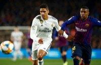 """На """"Ноу Камп"""" """"Барселона"""" і """"Реал"""" провели перший півфінальний матч Кубка Іспанії (оновлено)"""