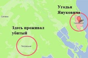 Милиция проверяет информацию об убийстве в охотничьих угодьях Януковича