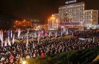 Евромайданы в Киеве выстояли еще одну ночь